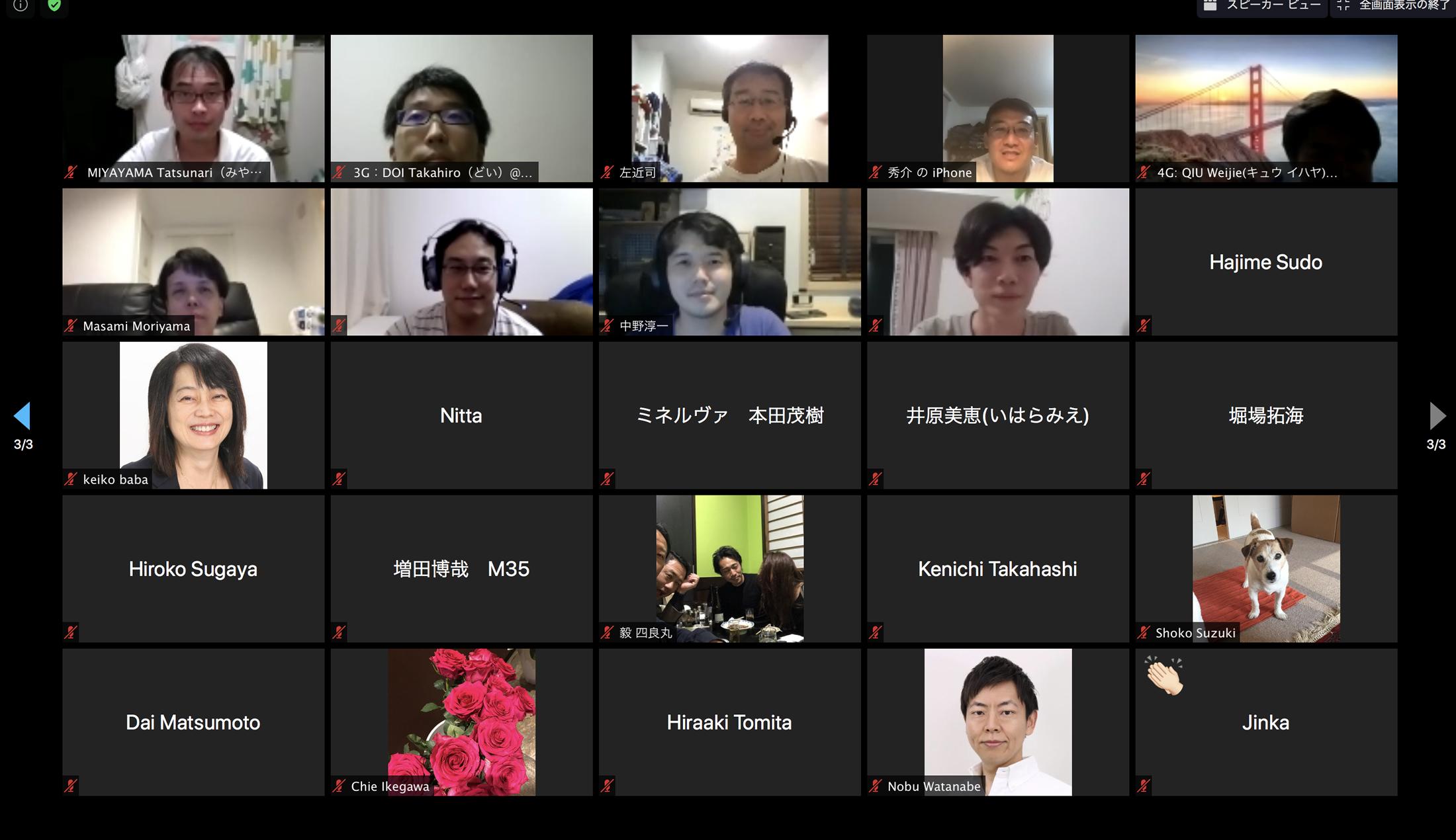 https://keio-emba.jp/cafe/about/2020072802.jpg