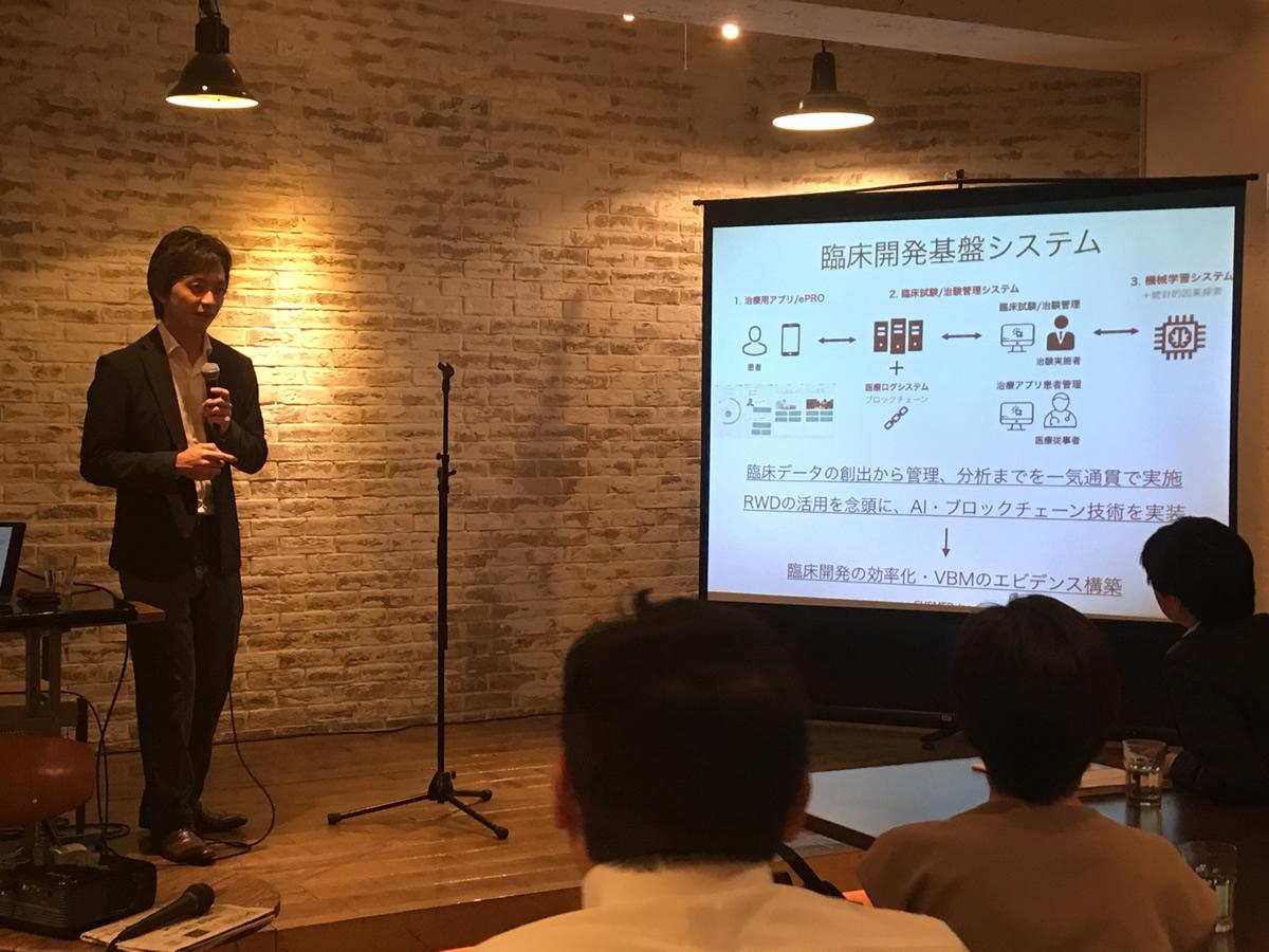 https://keio-emba.jp/cafe/about/embacafe_12_4.jpg
