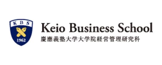 慶應義塾大学大学院 経営管理研究科